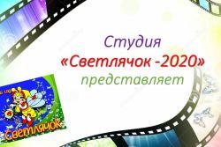 Цветочная феерия 2020