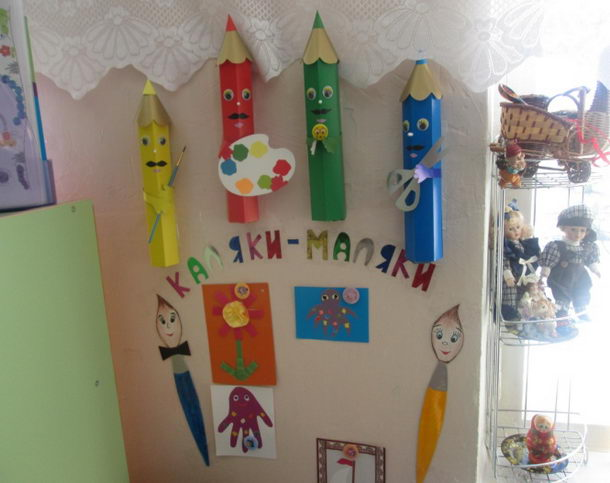 Развиваем творчество и инициативу детей