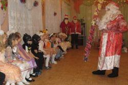 Встреча детей с новогодними чудесами