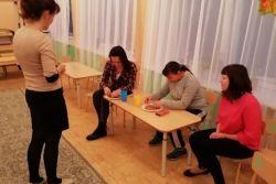 Практикум для родителей «Домашняя игротека»