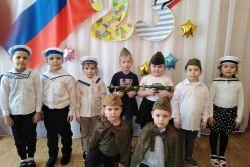 Праздник, посвященный Дню защитника Отечества